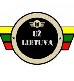 logo profilio