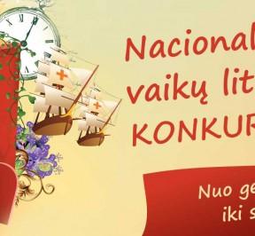 NVLK logo 2016m